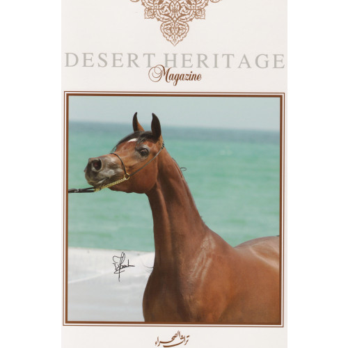Desert Heritage 22/211